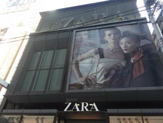 ZARA新宿南口店