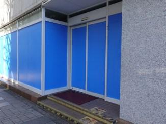 デイリーヤマザキ新宿大ガード西口店