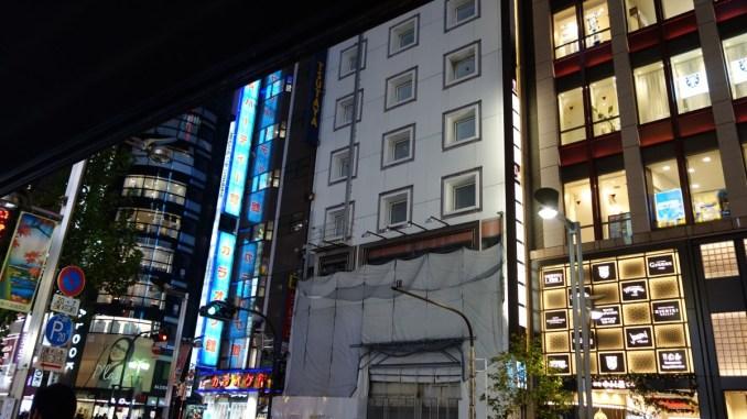 ベルプラザ新宿