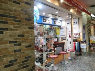 Worksエース店