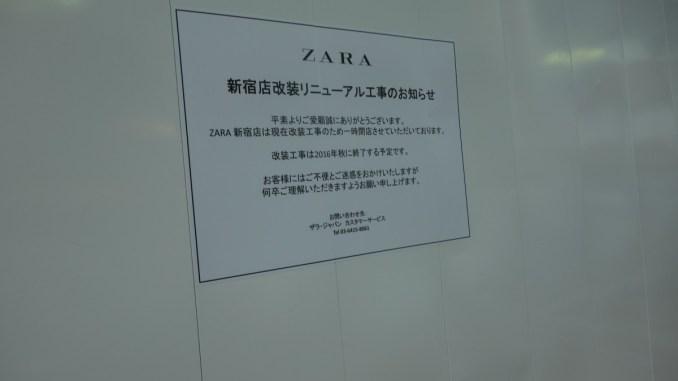 武蔵野ビル