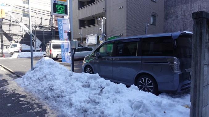 ユアーパーキング 西新宿第1
