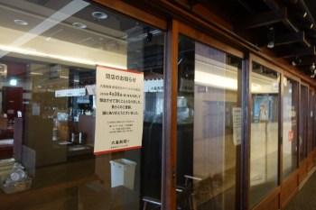 丸亀製麺 新宿文化クイントビル店