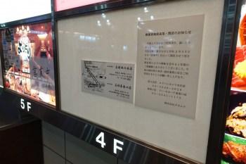 麻雀倶楽部高尾新宿東口店