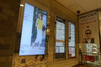 新宿マルイ本館で「メルカリステーション」の営業がスタート