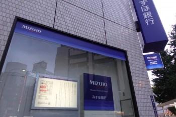 みずほ銀行新宿南口支店