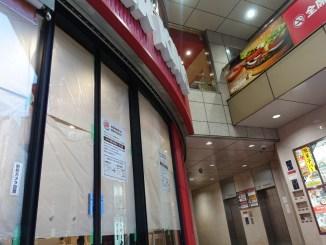 バーガーキング新宿靖国通り店