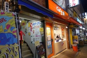 CoCo都可新宿西口店