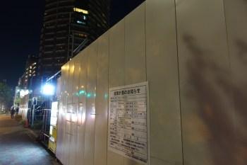 西新宿8丁目三和計画新築工事