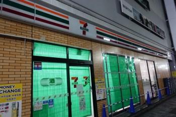 セブンイレブン新宿3丁目店