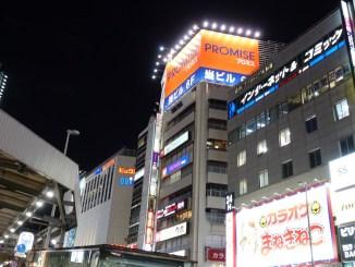 鍋ぞう新宿西口店