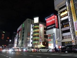 安心お宿新宿駅前店