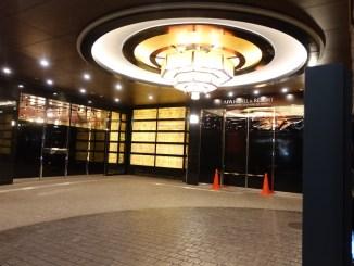 アパホテル&リゾート西新宿五丁目駅タワー
