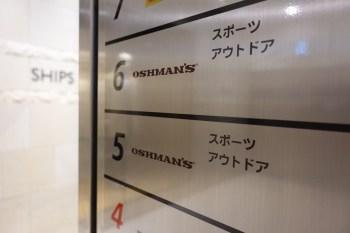 OSHMAN'S新宿店