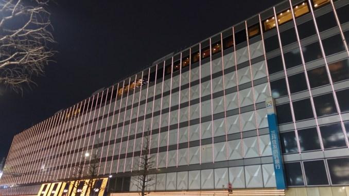 京王百貨店
