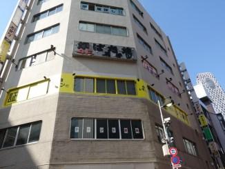 レモン社新宿店