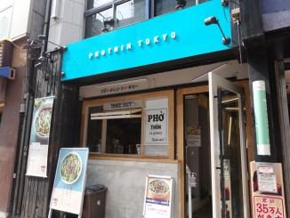 フォーティントーキョー新宿店