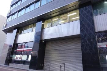 新宿ビルディング