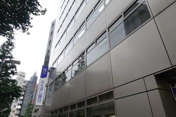 きらぼし銀行新宿支店