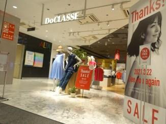 DoCLASSE新宿アルタ店