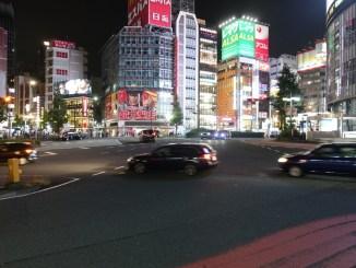 新宿大ガード東交差点