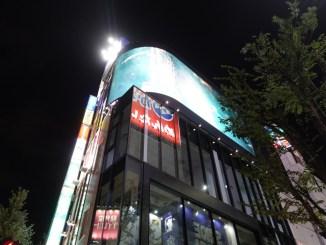 クロス新宿ビジョン