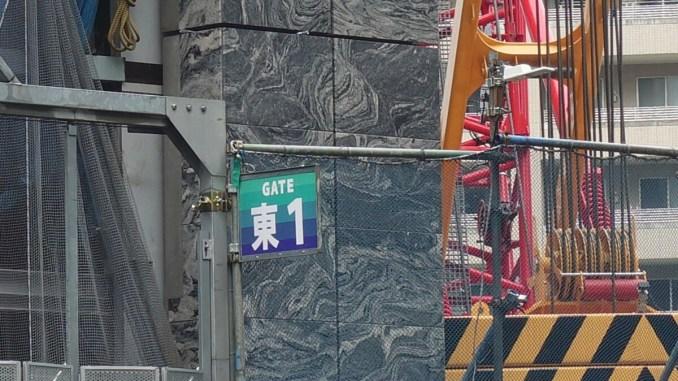(仮称)西新宿五丁目北地区防災地区整備事業施設建築物