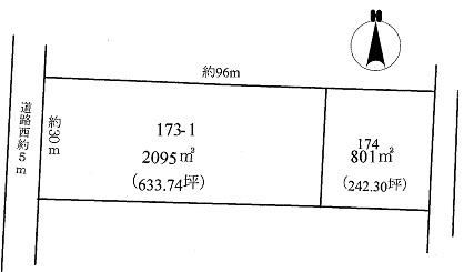 土地2,628.2万円 美濃加茂市 加茂野町