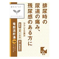 『竜胆瀉肝湯(リュウタンシャカントウ)』の作用・構成・効果・効能