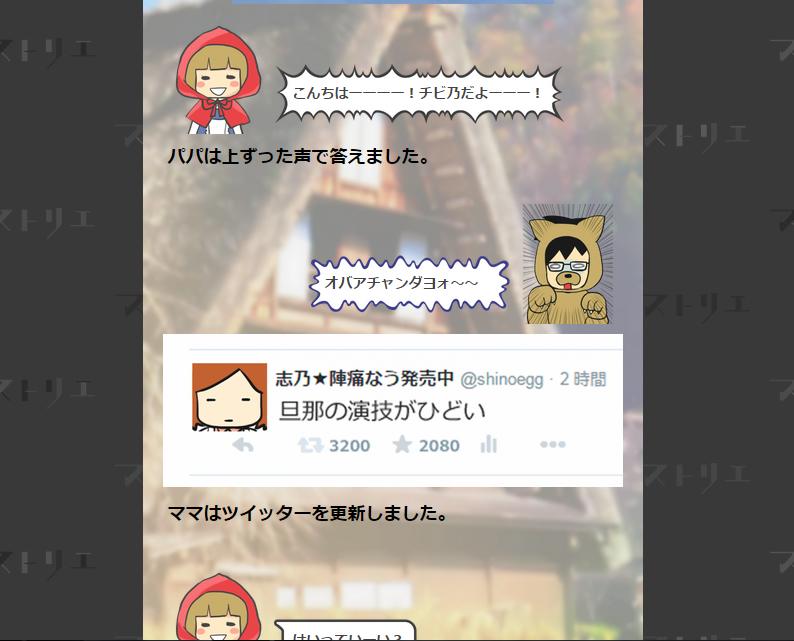 f:id:shinoegg:20150511084719j:plain
