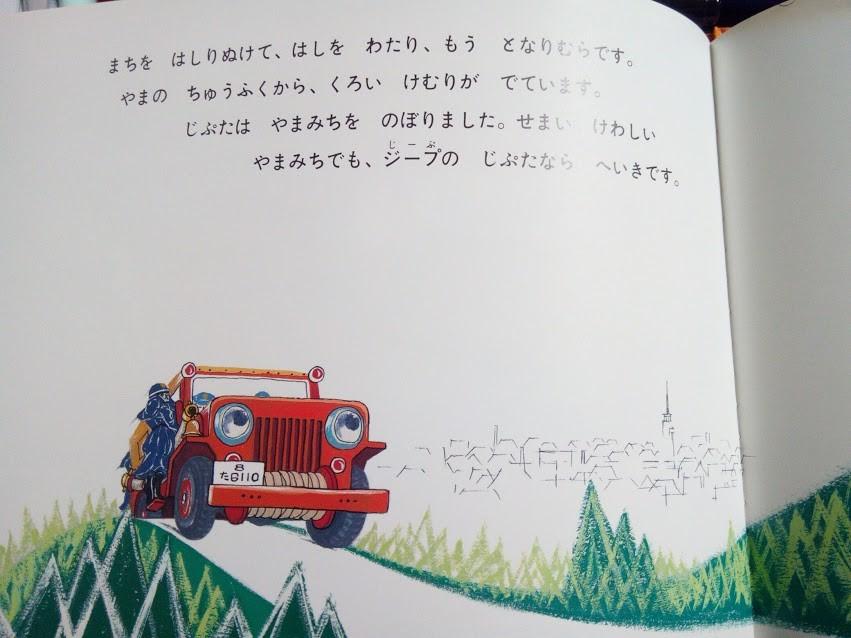 f:id:shinoegg:20161216204716j:plain