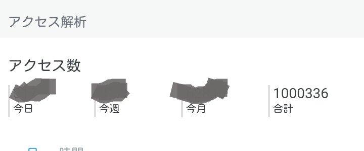 f:id:shinoegg:20161226202921j:plain