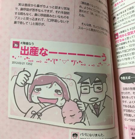 f:id:shinoegg:20170221204750j:plain