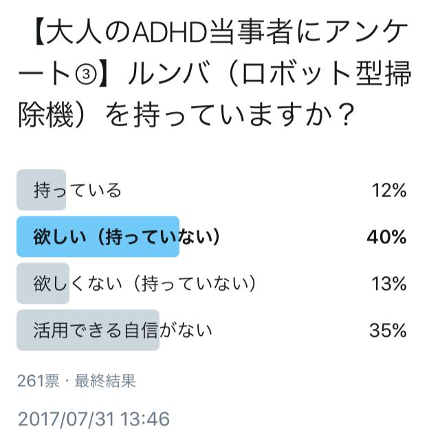 f:id:shinoegg:20170801183406p:plain