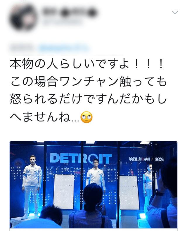 f:id:shinoegg:20170922203330p:plain