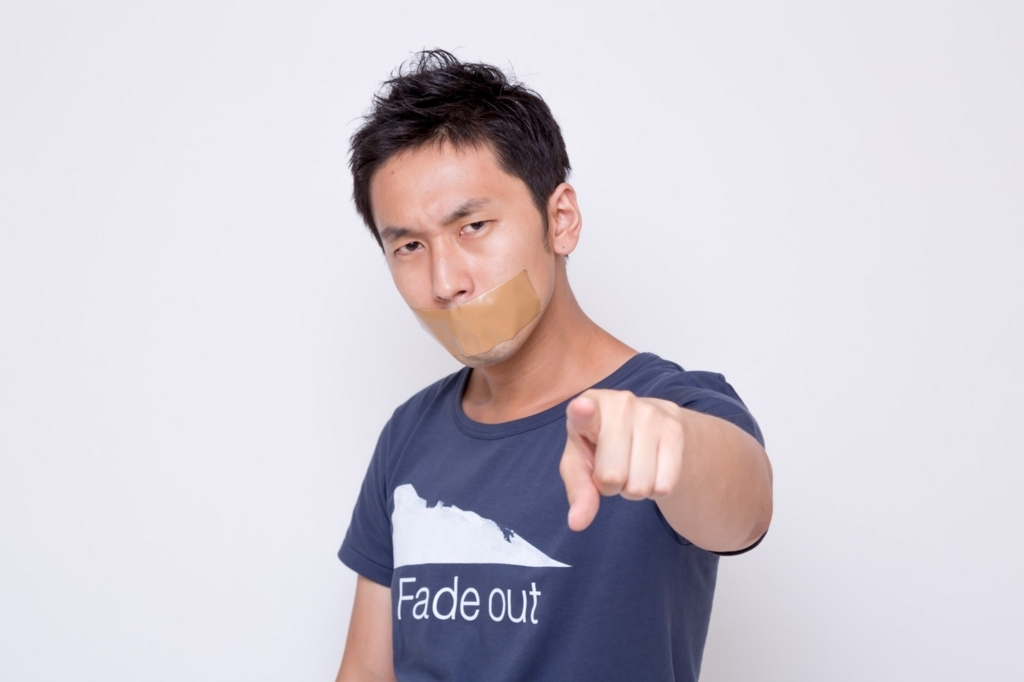 f:id:shinoegg:20171111005511j:plain