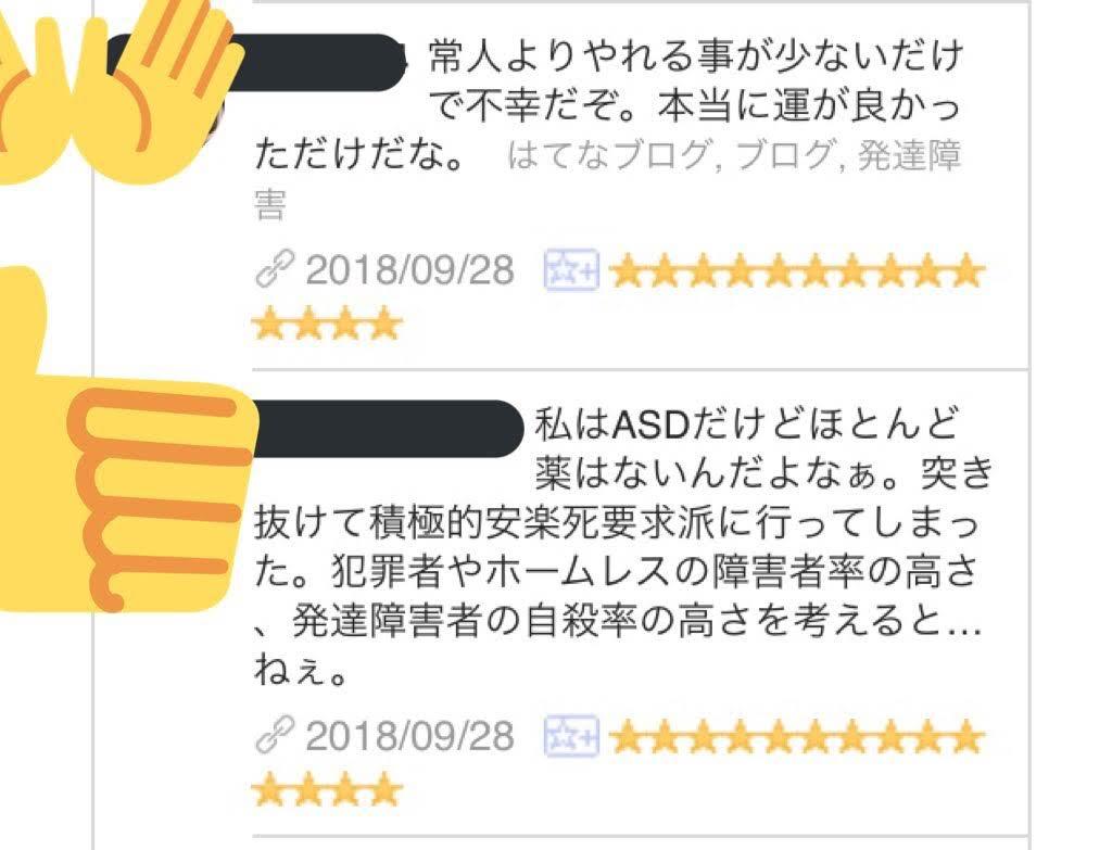 f:id:shinoegg:20181001174609j:plain