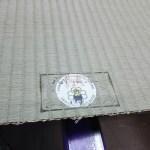 リバーガーデン福島にお住まいのお客様宅の畳の表替え〜