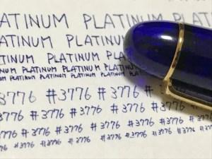プラチナ万年筆 #3776 センチュリー シャトルブルー