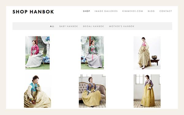 ShopHanbok2