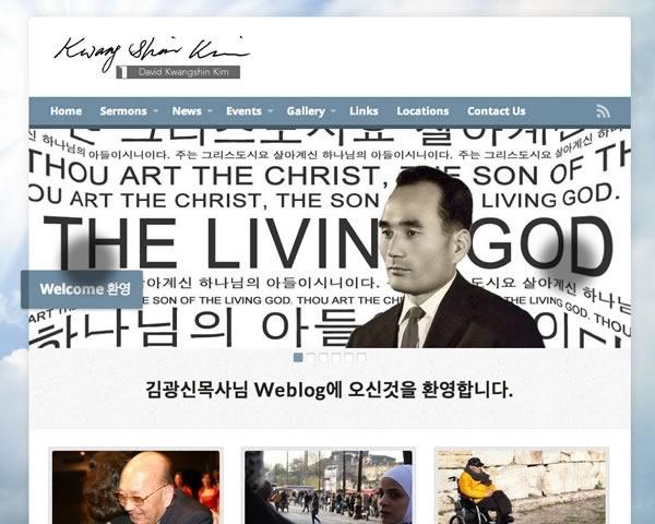 web_KimKwangShin_600