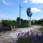 風車のモニュメント(厚別区)