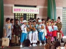 「新世界」の情報ブログ-DSCF0429_SFK.JPG