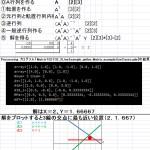 【ロードセル】Processing_MatrixライブラリーでMP逆行列計算<転置だけ自作した>