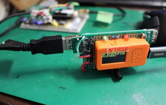 【RTK2021】M5StickC_RTCMレシーバで2分配型作った<ALES対応準備>