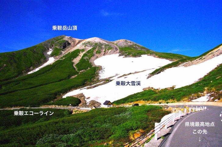 サマースキーで有名な乗鞍大雪渓の横を通ります
