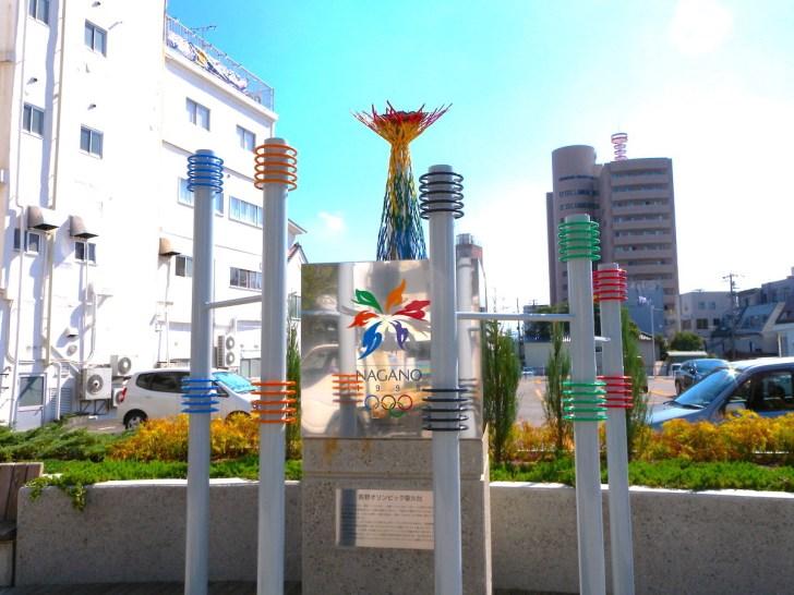 表参道長野オリンピック・メモリアルパーク