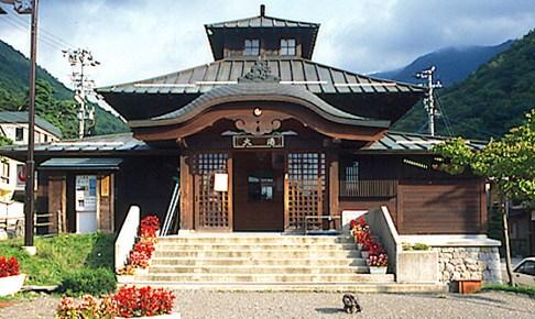 山田温泉共同湯