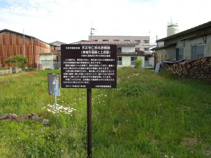 天正寺仁科氏館跡(東側外堀跡・土居跡)