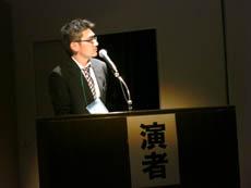 木野田 文也先生